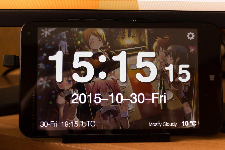 Tablet desk clock