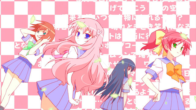 Baka to Test to Shoukanjuu - Ending animation 2 - Screen capture