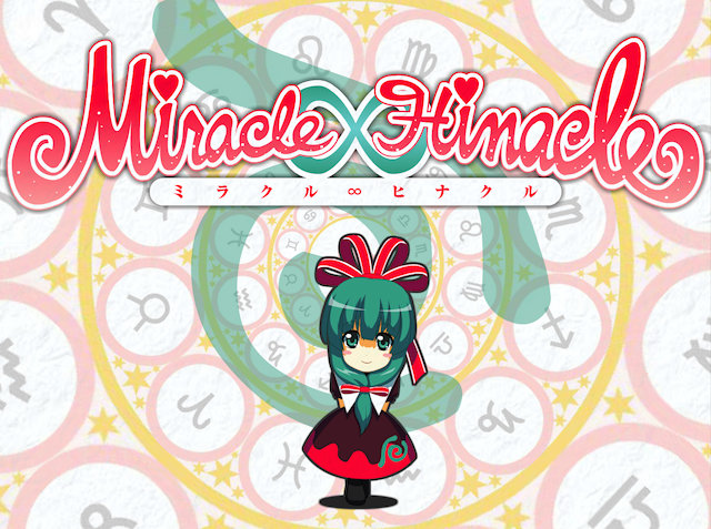 Miracle∞Hinacle Flash movie title screen